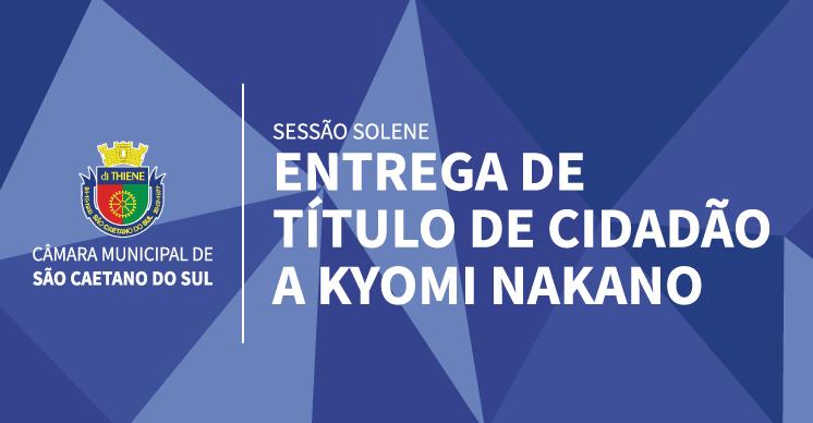 Câmara de São Caetano realiza sessão solene nesta quinta-feira
