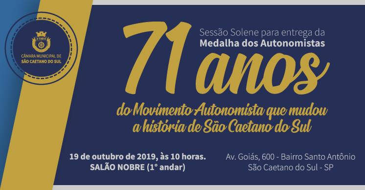 Câmara de São Caetano entrega Medalha dos Autonomistas